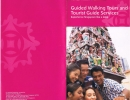Guided Walking Tours and Tourist Guide Services, Singapore, Guided-walking-tours-and-tourist-guide-services-singapore-001