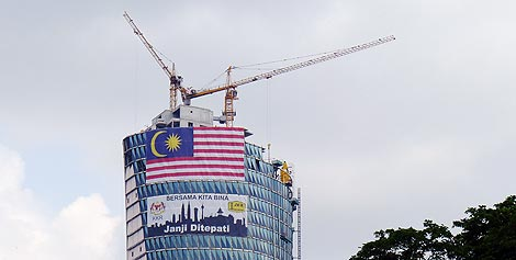 flag at constuction site