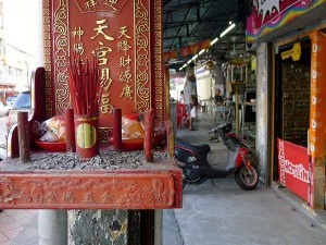 Chinese Culture,  altar in front of shop house