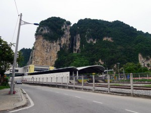 Batu Caves,  Batu Caves KTM train station