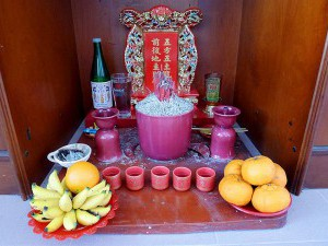 Chinese Culture,  on the floor of the home altar