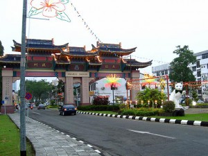 Kuching,  City Gate