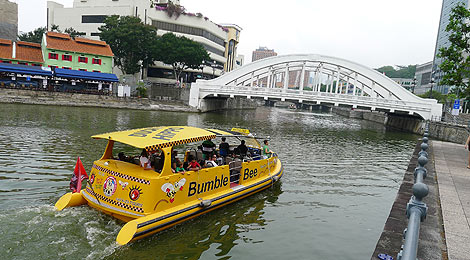Hippo River Cruise, Singapore River