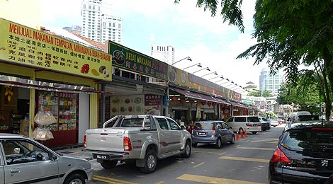 Bak Kut Teh restaurants