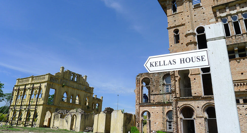 Kellas House