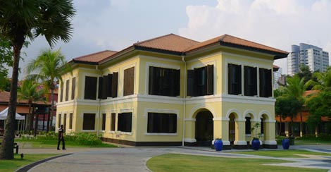 Malay Heritag Centre