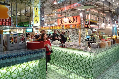 Hutong Food Court, Lot 10