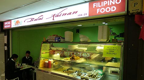 filipino food restaurant, Lucky Plaza Singapore