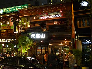 Daikanyama, Japanese restaurant, cafe and bar on Changkat Bukit Bintang