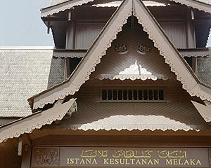 Istana, Reconstruction of the Sultan′s Palace which was destroyed by a fire in 1460.